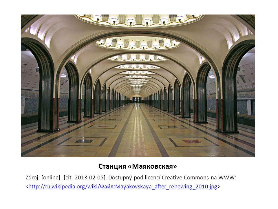 Станция «Маяковская» Zdroj: [online]. [cit. 2013-02-05]. Dostupný pod licencí Creative Commons na WWW: